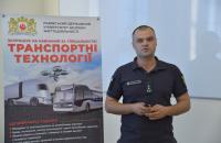 В ЛДУБЖД відбувся семінар за результатами участі у VII міжнародній конференції