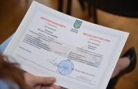 У Львівському державному університеті безпеки життєдіяльності відбувся випуск студентів заочної форми  навчання
