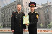 Курсант Університету здобув призове місце на Всеукраїнському конкурсі студентських наукових робіт