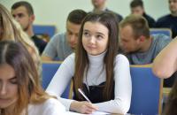 У Львівському державному університеті безпеки життєдіяльності проведено відкриту лекцію