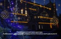 Привітання Ректора Львівського державного університету безпеки життєдіяльності зі святами
