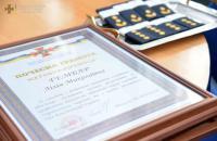 В Університеті відбулось вручення відомчих нагород та чергових спеціальних звань з нагоди  Дня Конституції України