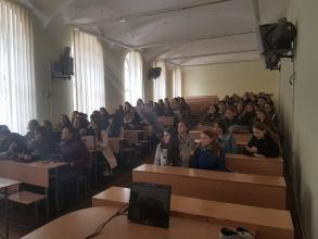 Лекція до Всеукраїнського Дня бібліотек