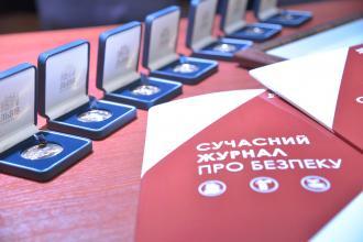 """В ЛДУБЖД відбулось закриття ІІ етапу Всеукраїнської олімпіади з дисципліни """"Безпека життєдіяльності"""""""