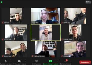 Онлайн зустріч здобувачів освіти екологів із стейкхолдером