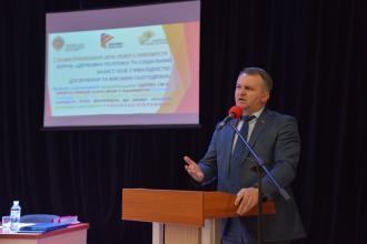 В Університеті стартував форум «Державна політика та соціальний захист осіб з інвалідністю»