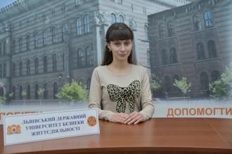 Студентка Університету посіла призове місце у ІІ етапі ХІХ Міжнародному конкурсі української мови імені Петра Яцика