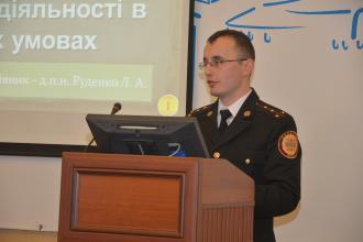Відбувся успішний захист дисертаційної роботи Ігоря Коваля