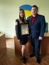 Яна Гончаренко посіла 3 місце у  ІІ турі Всеукраїнської студентської олімпіади