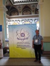 Представник Університету взяв участь у 7-ій Міжнародній конференції «НАНОТЕХНОЛОГІЇ ТА НАНОМАТЕРІАЛИ» (НАНО-2019)