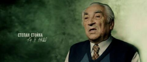 100-річчя відзначає видатний український вчений у галузі екології і лісівництва, працівник Університету Степан Михайлович Стойка