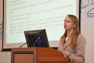 Захист дисертаційної роботи Тетяни Войтович