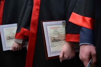 Випуск магістрів Львівського державного університету безпеки життєдіяльності