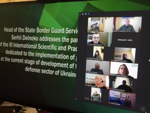Представники Університету взяли участь  у III Міжнародній науково-практичній конференції  «Реалізація ґендерної політики на сучасному етапі розвитку  сектору безпеки і оборони України: стан, проблеми, перспективи»