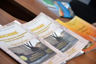 В Університеті відбувся перший етап Конкурсу на кращу наукову, науково-технічну та профорієнтаційну продукцію в апараті МВС, територіальних органах, закладах і підприємствах, що належать до сфери управління МВС України