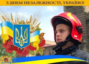 Привітання ректора Університету з нагоди  Дня Незалежності України