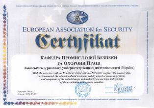 Міжнародне визнання кафедри промислової безпеки та охорони праці