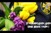 Embedded thumbnail for Новини ЛДУ БЖД: 84 випуск