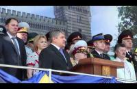Embedded thumbnail for У Львівському державному університеті безпеки життєдіяльності відбувся випуск фахівців