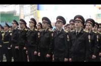 Embedded thumbnail for Курсанти Університету присягнули на вірність українському народові