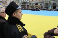 Сьогодні на площі Ринок у Львові курсанти нашого Університету спільно заспівали Гімн України