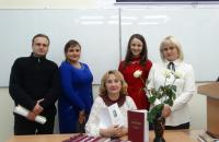 У Львівському державному університеті безпеки життєдіяльності відбувся Міжвузівський науково-практичний семінар «Нам пора для України жить!»