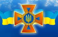 Привітання Голови ДСНС України з нагоди Дня Конституції України