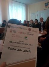 Представники Університету взяли участь у роботі ІІ Львівської обласної конференції «Разом для дітей»
