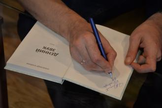 24 Форум видавців у Львівському державному університеті безпеки життєдіяльності